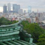 Japan, Nagoya,