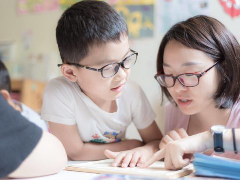 blind kids, visual empairment, china, teaching English