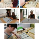 Chinese calligraphy Au pair in China